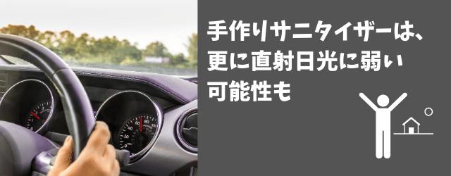 f:id:azuki-ice:20200901081137p:plain