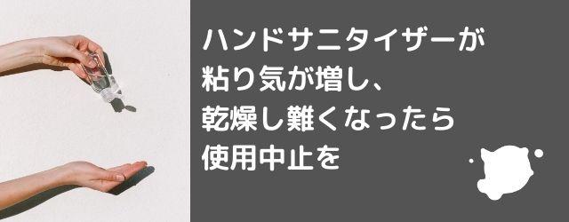 f:id:azuki-ice:20200901082123j:plain
