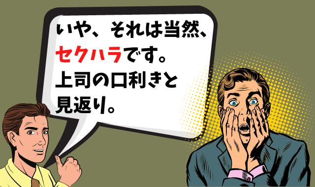 f:id:azuki-ice:20200907073930p:plain