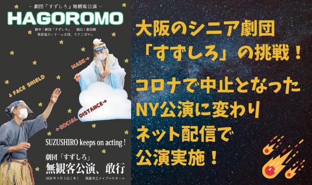 f:id:azuki-ice:20200910122056p:plain