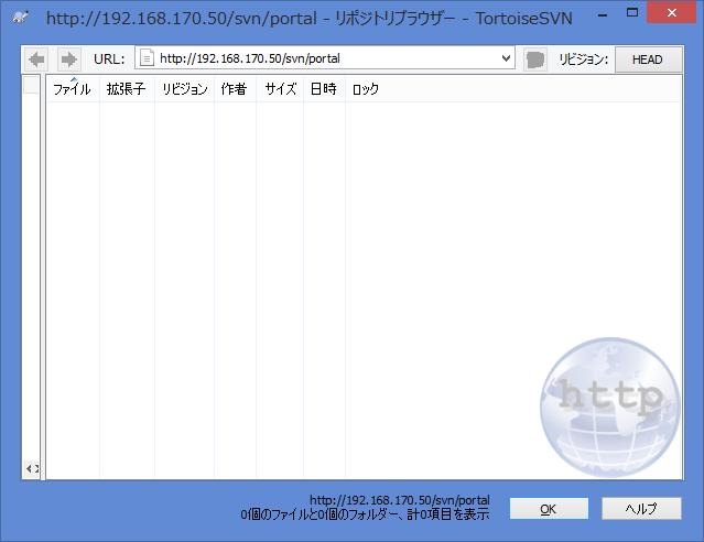 f:id:azuki-milk-lush:20150216103214p:plain