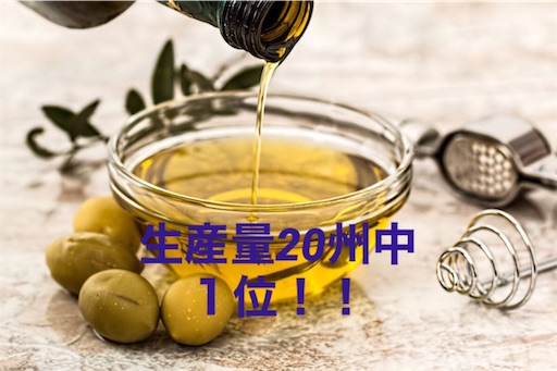 f:id:azuki-sommelier:20191118221005j:image