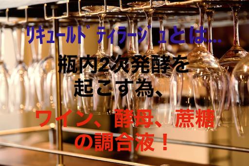 f:id:azuki-sommelier:20191126094122p:image