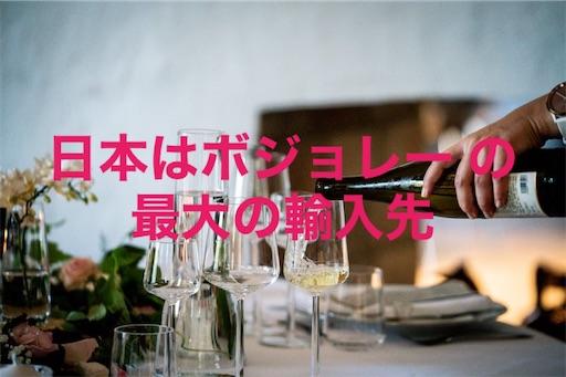 https://cdn-ak.f.st-hatena.com/images/fotolife/a/azuki-sommelier/20191218/20191218095031.jpg