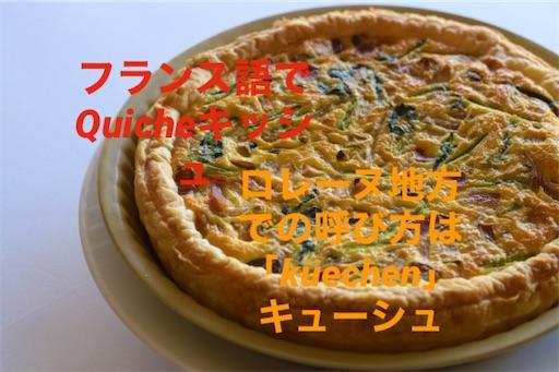 f:id:azuki-sommelier:20200106202451j:image