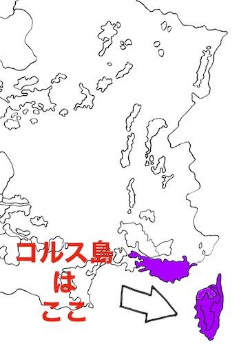 f:id:azuki-sommelier:20200113004532j:image