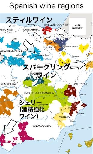 f:id:azuki-sommelier:20200120085044j:image