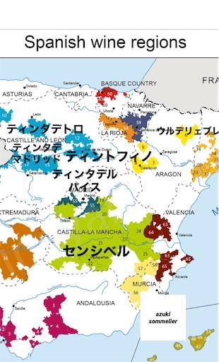 f:id:azuki-sommelier:20200120093841j:image