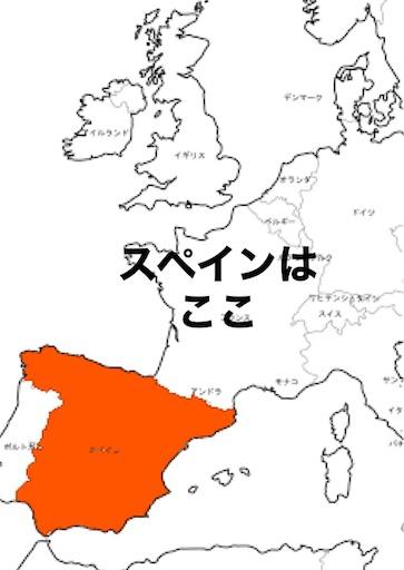 f:id:azuki-sommelier:20200122091844j:image