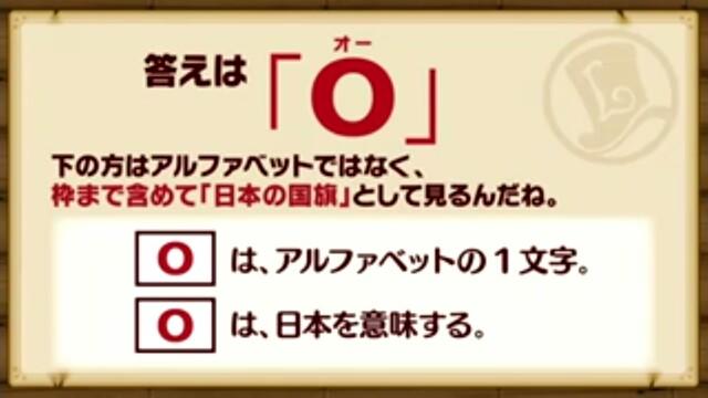 f:id:azuki0108:20160625093941j:image