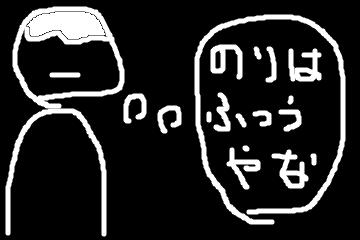 f:id:azukik:20170122232233p:plain