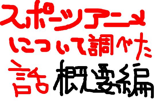f:id:azukik:20170204231625p:plain
