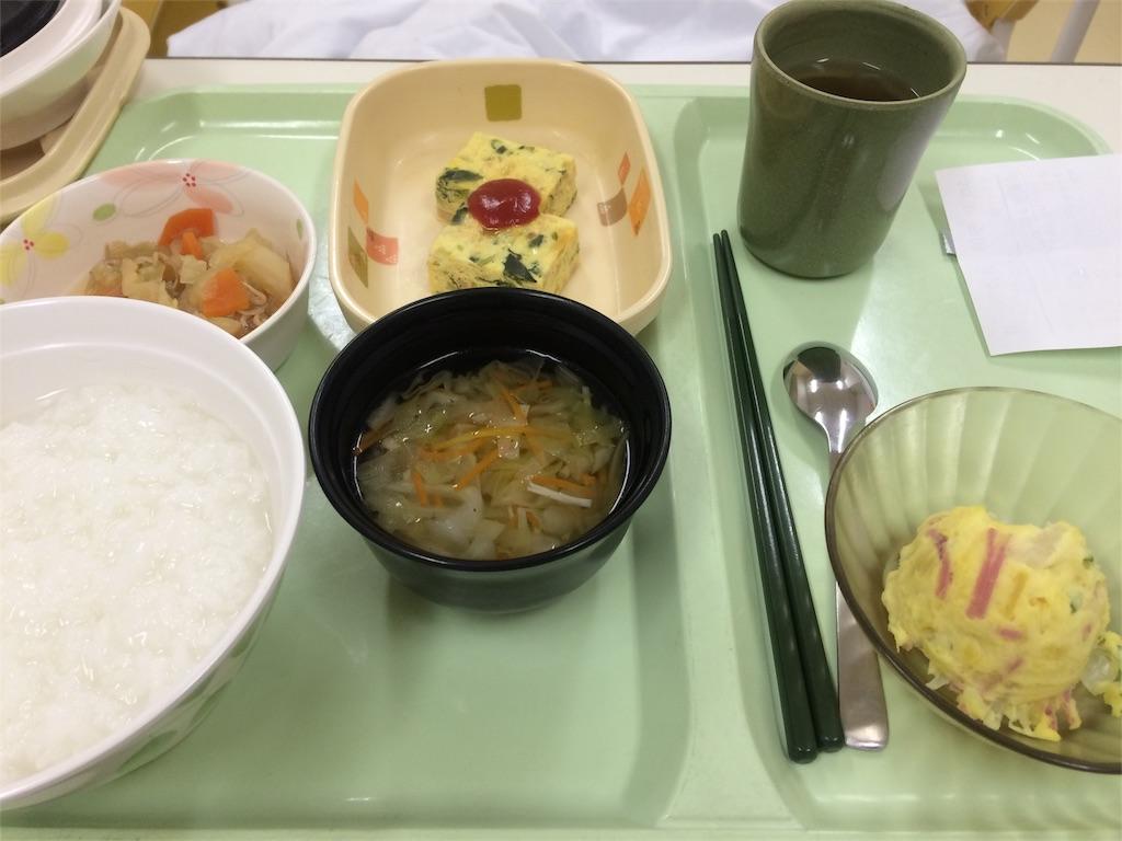 f:id:azukimacho:20170214145259j:image
