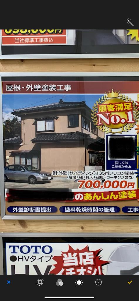 f:id:azukinako_renovation:20190307190315p:image