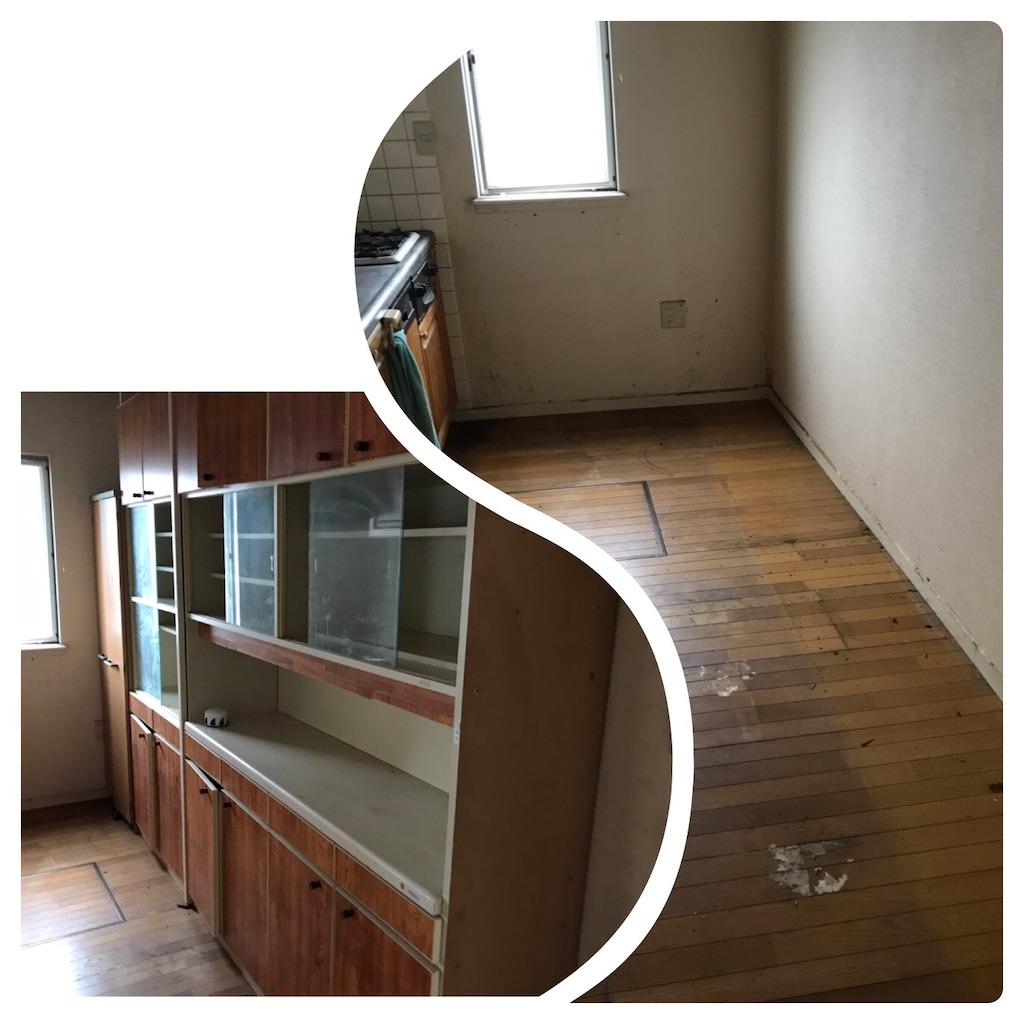 f:id:azukinako_renovation:20201021093917j:image