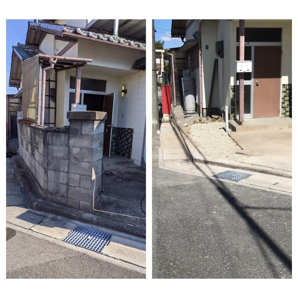 f:id:azukinako_renovation:20201021093921j:image