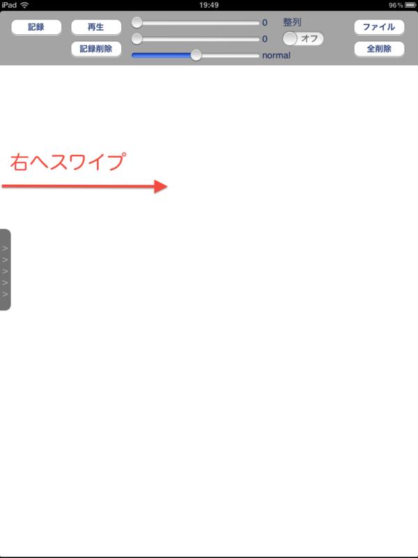 f:id:azukinohiroki:20120426202004p:image:w360:left