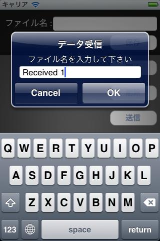 f:id:azukinohiroki:20120522002627p:image:w360:left