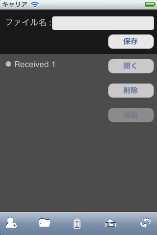 f:id:azukinohiroki:20120522002628p:image:w360:left