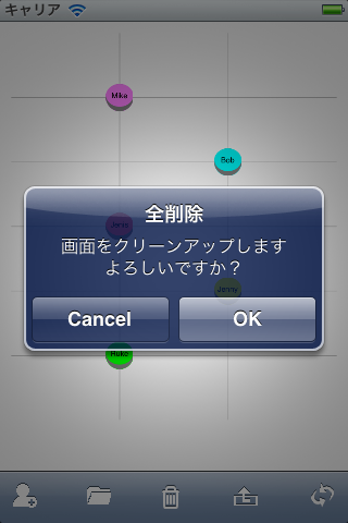f:id:azukinohiroki:20120522002629p:image:w360:left