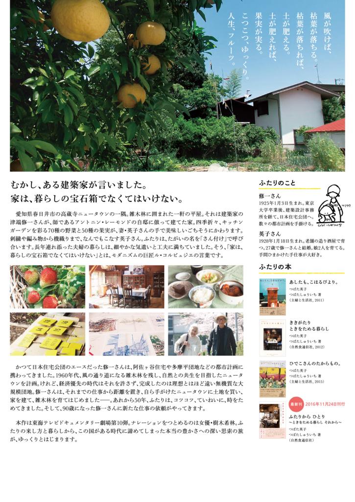 f:id:azukinotsukinowa:20170501070037j:plain