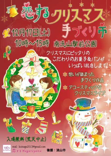 f:id:azukitodaihuku:20161213132456j:plain