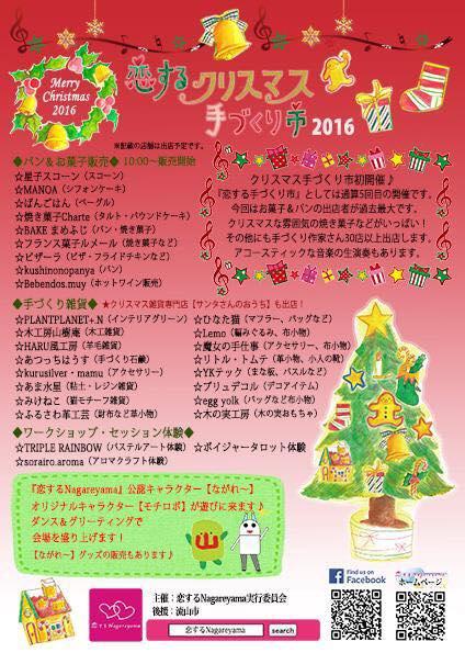 f:id:azukitodaihuku:20161213132502j:plain