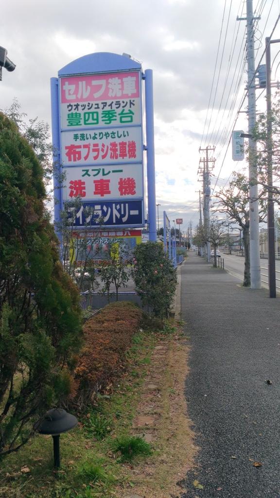 f:id:azukitodaihuku:20161224133637j:plain