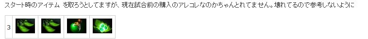 f:id:azukizuke:20170509233542j:plain