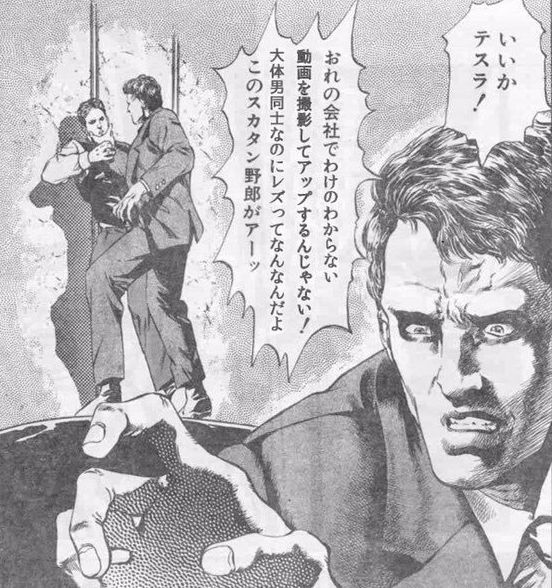 f:id:azukizuke:20181029004713j:plain