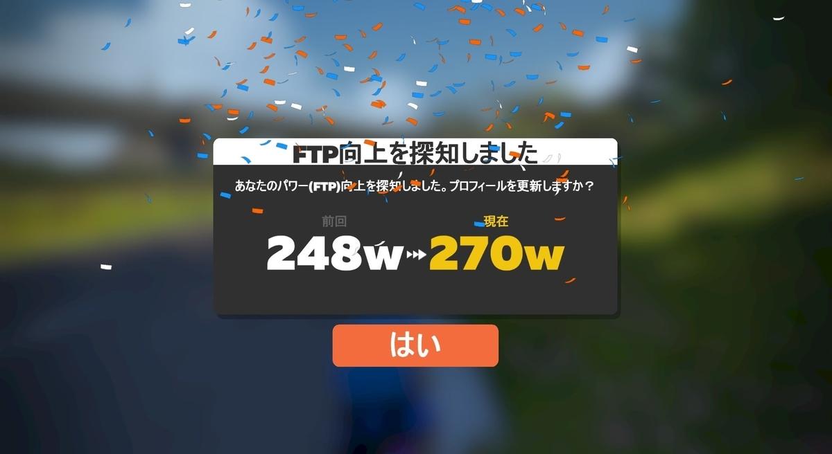 f:id:azul777:20210222221549j:plain