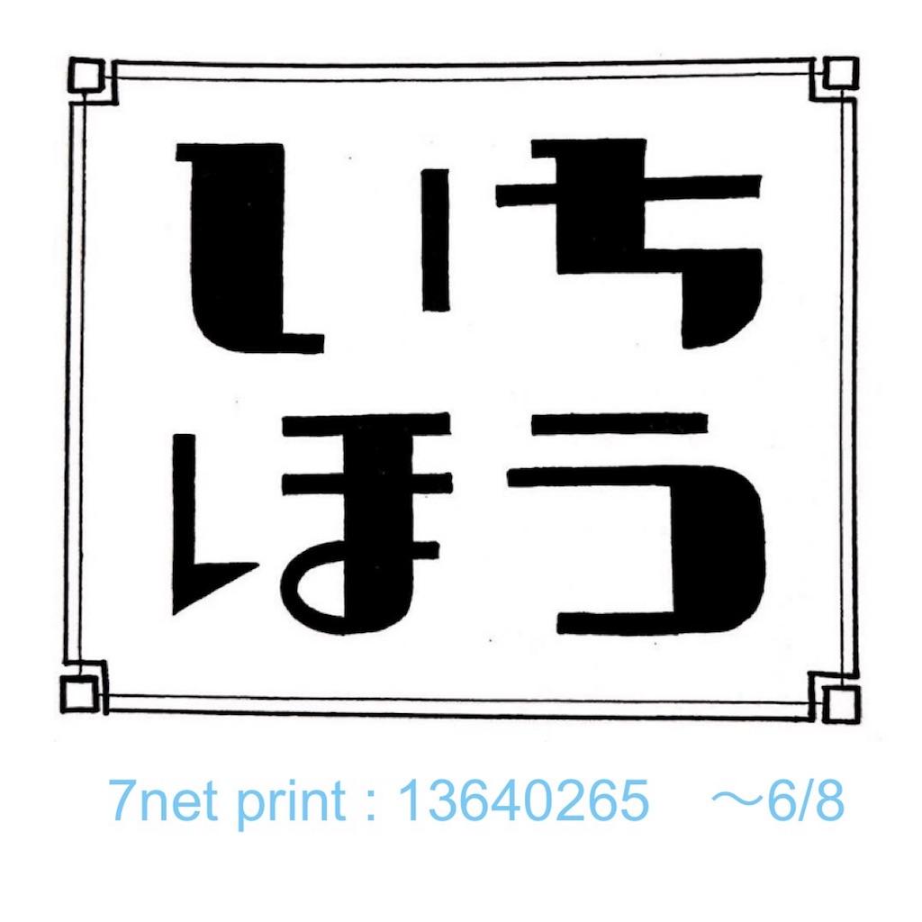 f:id:azum1:20170605004516j:image