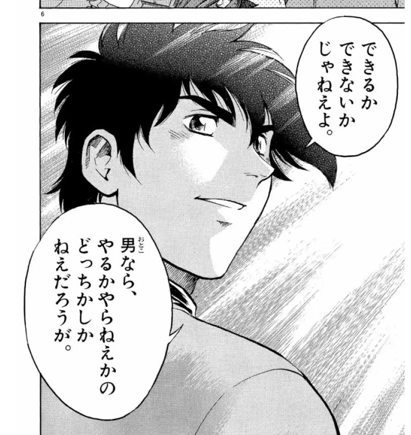 f:id:azuma-excited:20160305191821p:plain