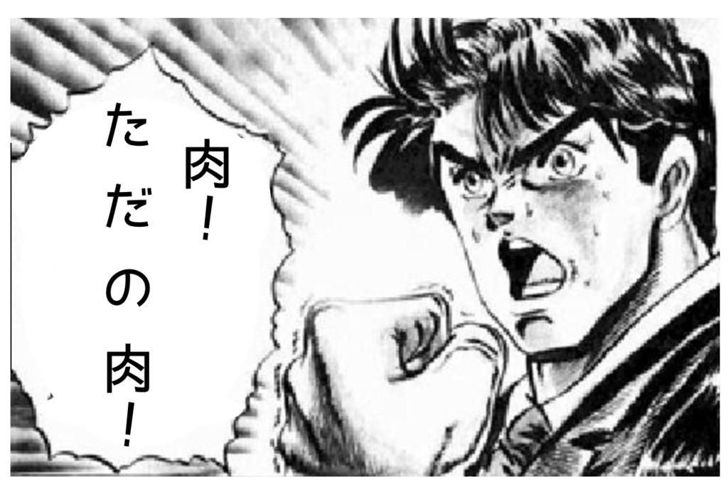 f:id:azuma-excited:20160312122206p:plain