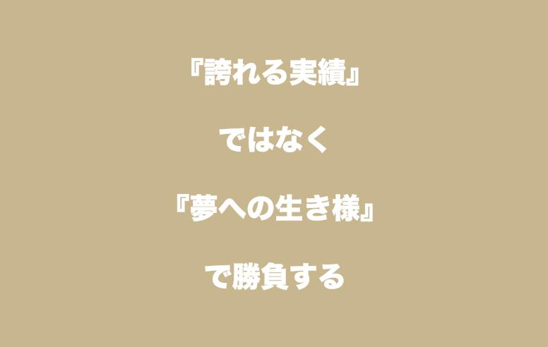f:id:azuma-excited:20190513184254p:plain