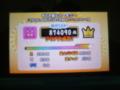 3DS太鼓 フルコン