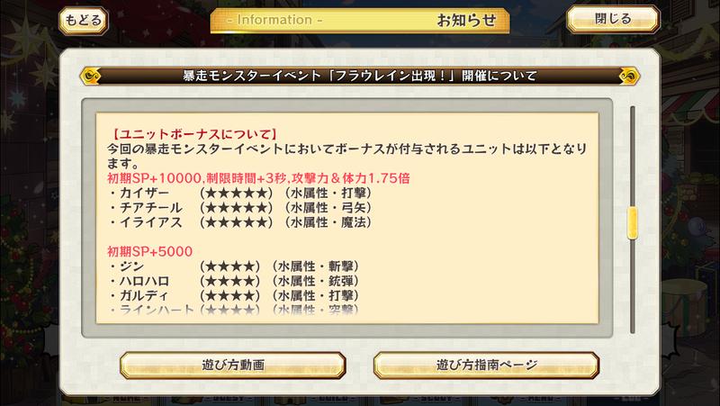 f:id:azuma006:20210227220410p:plain
