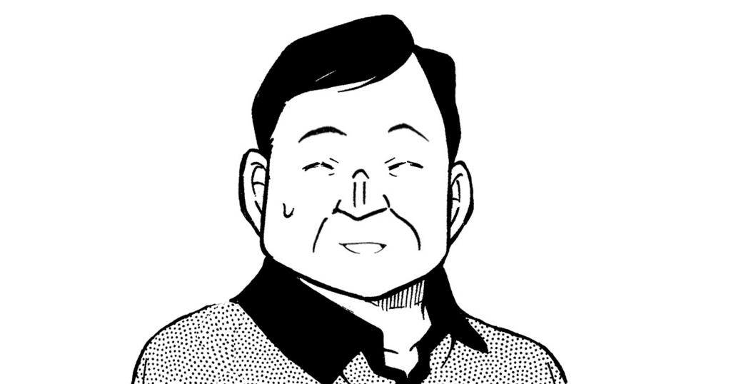 f:id:azuma46chima:20170529005252j:plain