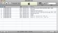 [iTunes][Genius]