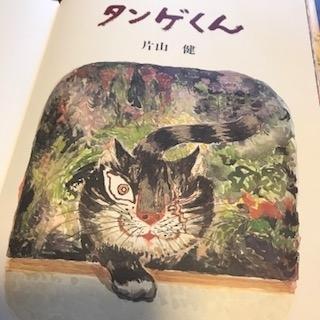 f:id:azumabooks:20170805180824j:plain