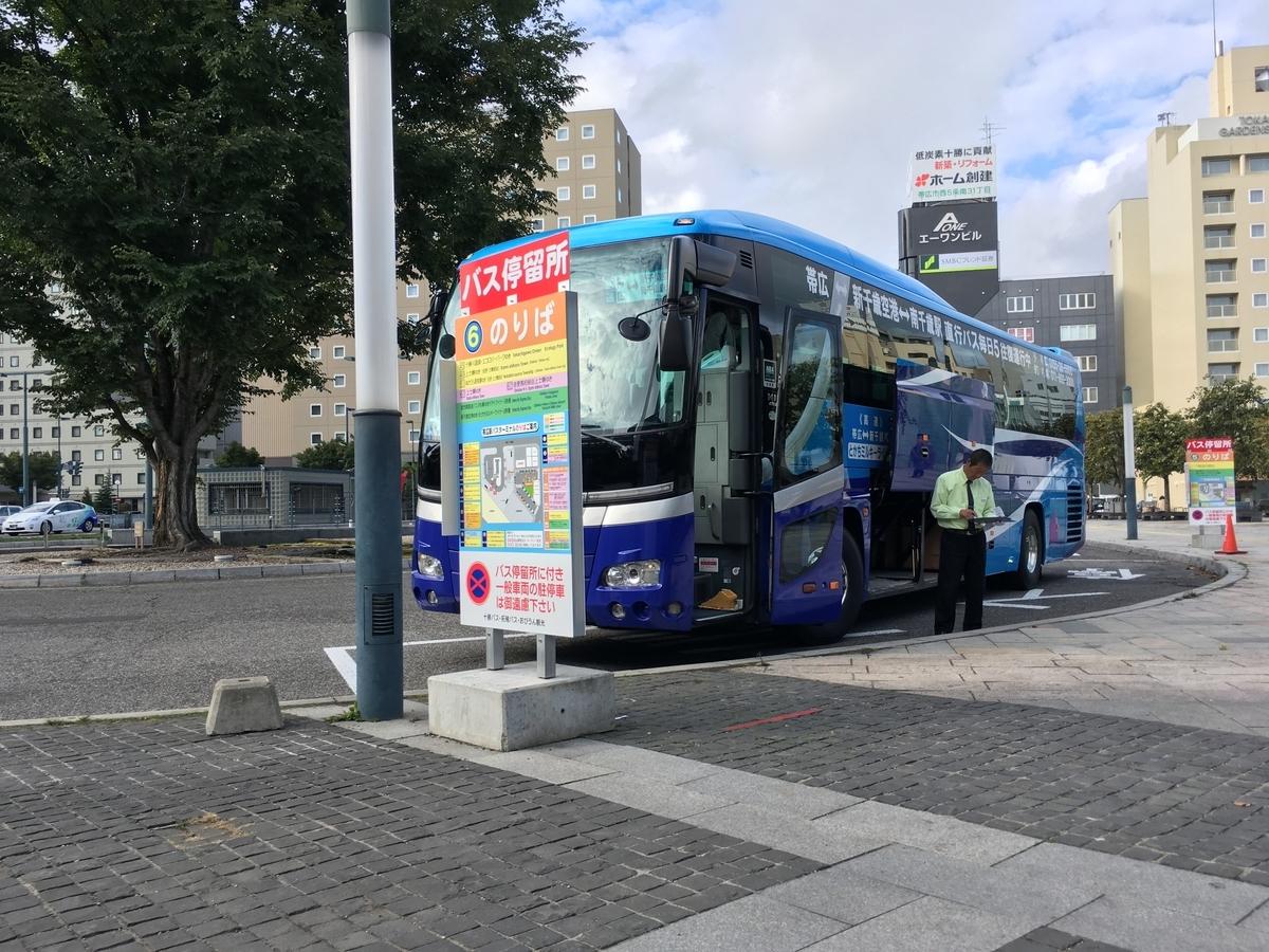 空港へ直行するリムジンバス