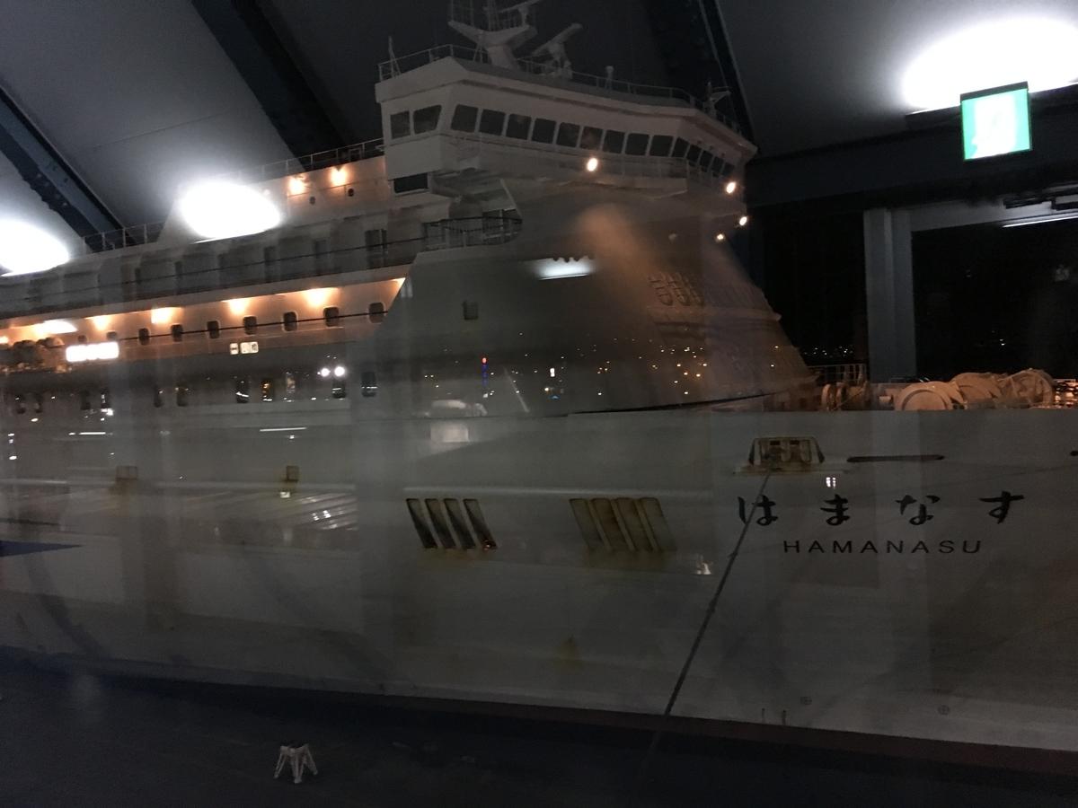 小樽港から出航するフェリーはまなす