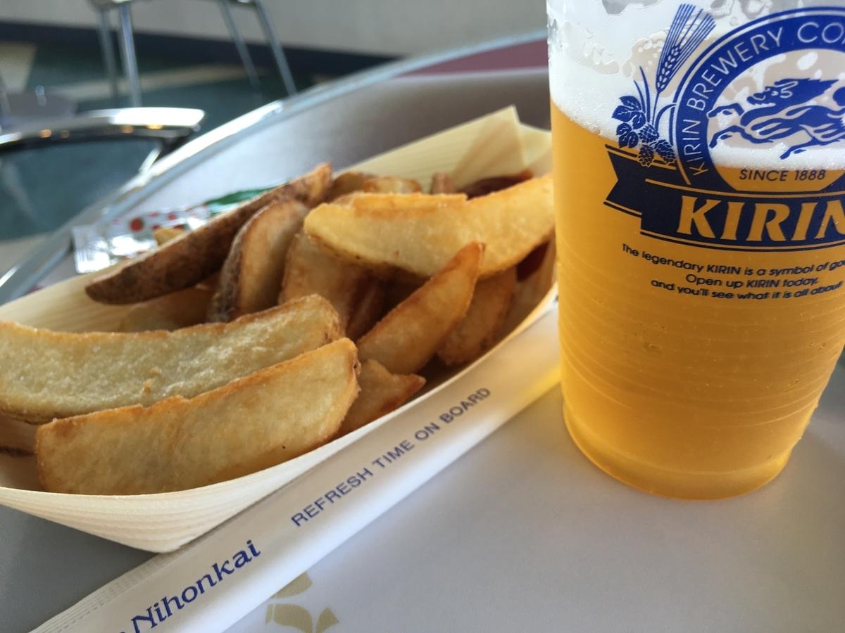 新日本海フェリーのフードコートで買ったポテトとビール