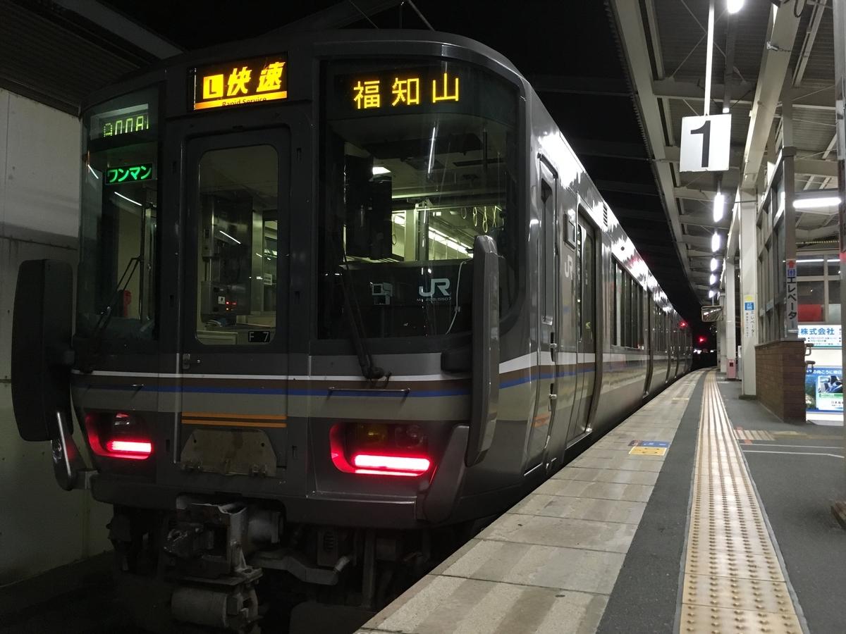 東舞鶴駅から京都へ向かう電車