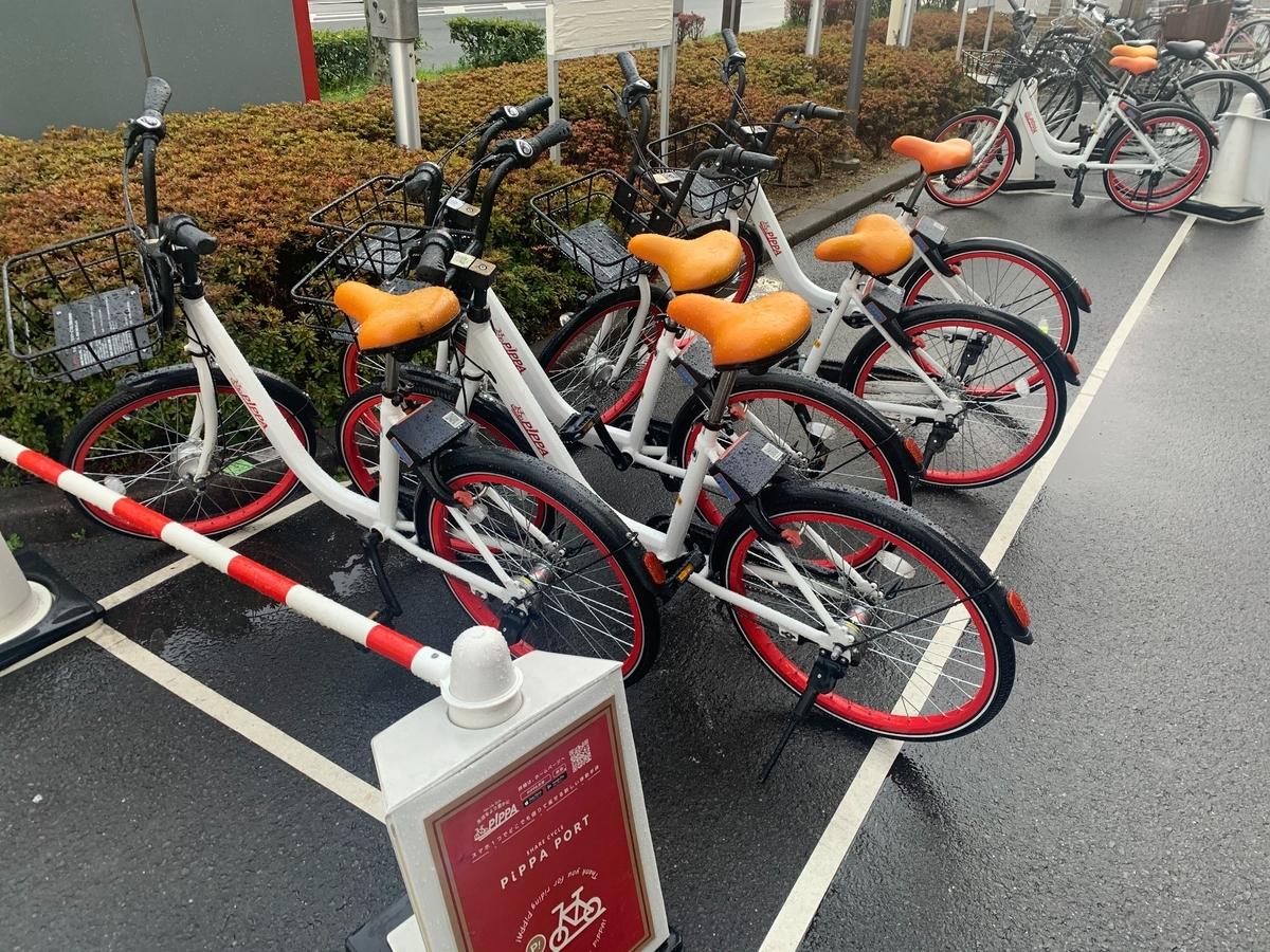 ポートに並ぶPiPPAの自転車