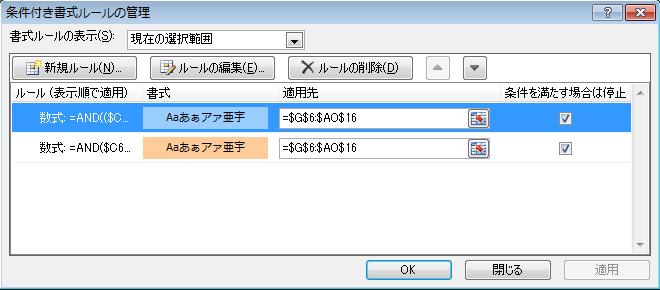 f:id:azumami:20150826235609p:plain
