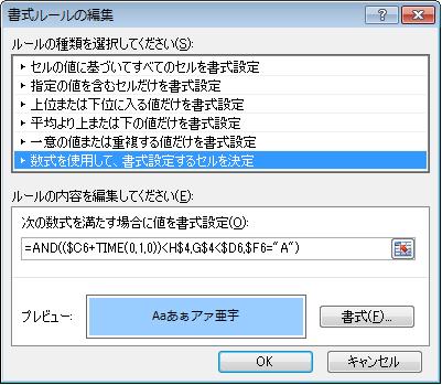f:id:azumami:20150826235618p:plain
