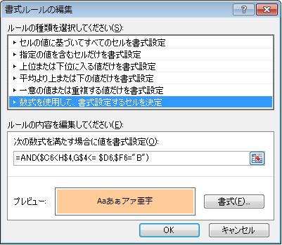 f:id:azumami:20150827000407p:plain