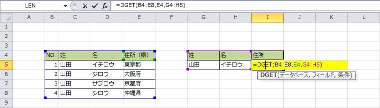 f:id:azumami:20151130105449p:plain