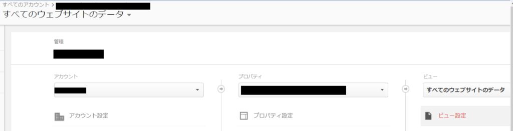 f:id:azumami:20171215005850p:plain